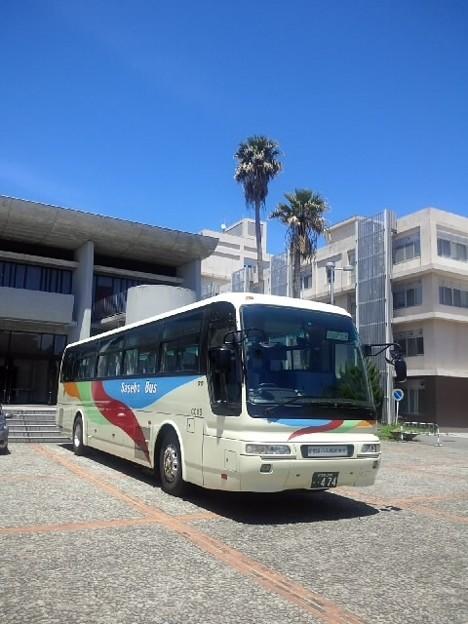 【14698号】させぼバスC006 令和010521 #NTS /3