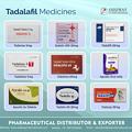 Photos: タダラフィルブランドの錠剤の輸出業者と卸売業者