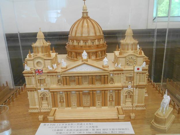 写真: 札幌雪像の模型