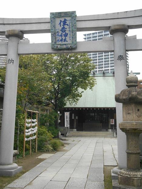 Photos: 住吉神社鳥居