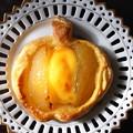 リンゴの形のアップルパイ