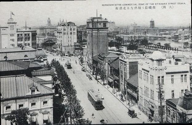 絵葉書 大阪北浜街s