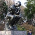 Photos: 上野 ロダン 考える人