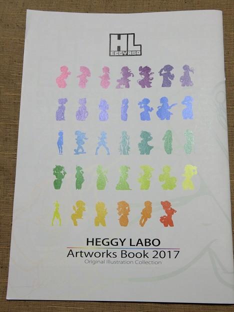 ヘギラボ -HEGGY LABO-「HEGGY LABO Artworks Book 2017」