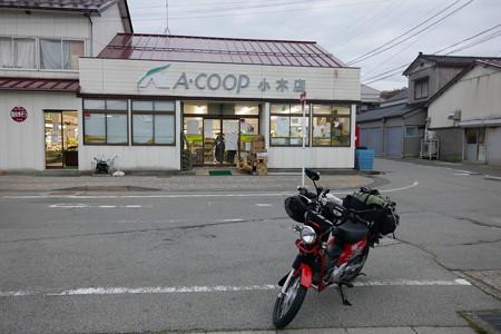 A-COOP 小木店