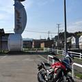 Photos: 道の駅R290とちお
