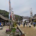 Photos: 大内宿