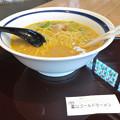 Photos: ブラックじゃねぇのかよ!
