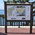 Photos: 寄り道パーキング鹿波