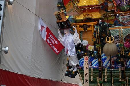 博多祇園山笠 2017年 飾り山 千代流 がんばろう熊本 (4)