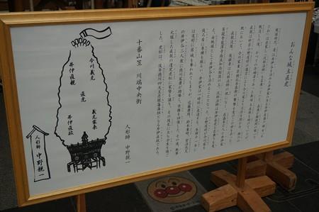 博多祇園山笠 2017年 飾り山 川端中央街 おんな城主直虎 (4)