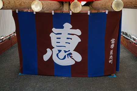 博多祇園山笠 2017年 舁き山 恵比須流 三級浪高魚化龍 (6)