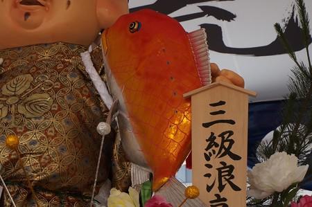 博多祇園山笠 2017年 舁き山 恵比須流 三級浪高魚化龍 (9)