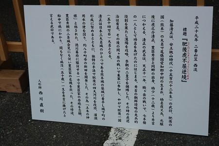 博多祇園山笠 2017年 舁き山 西流 肥後虎不屈逆境 (8)