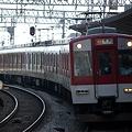 Photos: 近鉄1252系