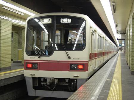 神鉄5000系