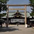 Photos: 靖国神社に行きました。