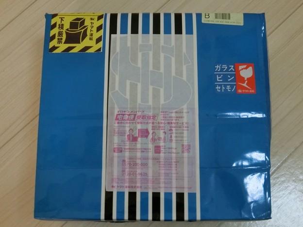 CIMG1693 ひよこちゃん 1024×768