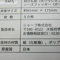 CIMG4011 1024×768 SpangleBlue510