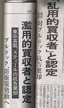 070710-kanjiusage
