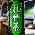 写真: 濃い杜仲茶(サンガリア)