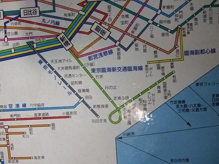 我が家の首都圏路線図