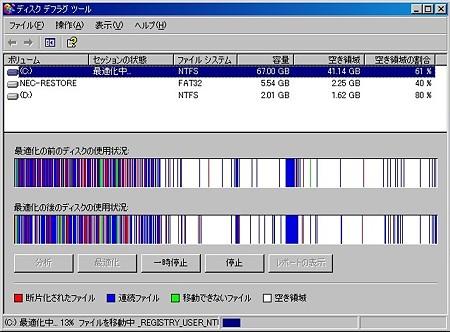 080105-defrag.jpg