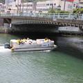 Photos: 河川周遊船