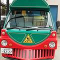 ようちえんバス