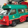 Photos: 幼稚園バス