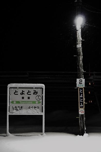 Photos: 北の旅愁