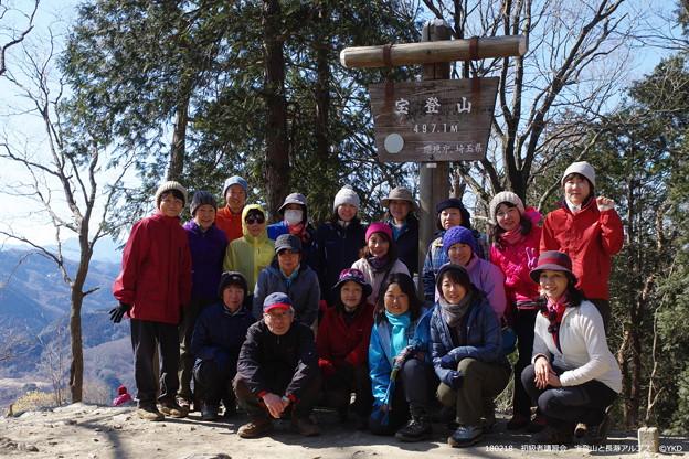 蠟梅が見ごろの宝登山でした。 #アルパインツアー日本の山 #山へ行こうよ。 #初級者講習会