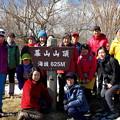 ▲幕山山頂にはまだ雪が残っていました。 #初級者講習会 #山へ行こうよ。 #幕山 #アルパインツアー日本の山