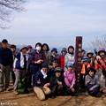 ▲岩茸石山にて 左奥に棒の嶺山が見える。 #初級者講習会 #山へ行こうよ。 #アルパインツアー日本の山