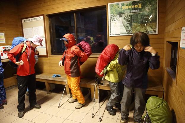 日本の山 ゆっくり登山 宮之浦岳 出発準備です