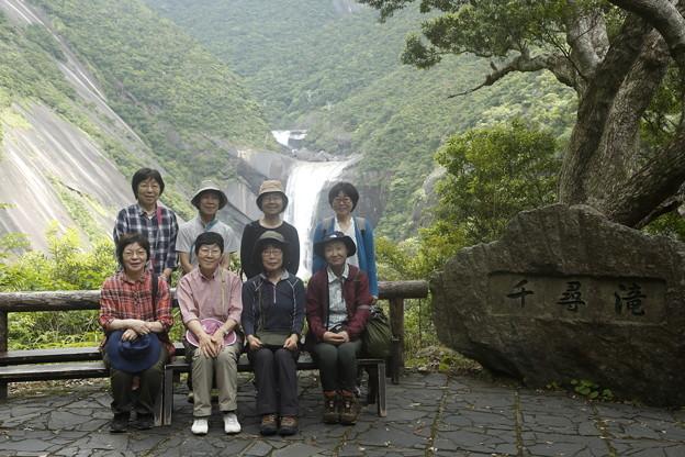 日本の山 ゆっくり登山 宮之浦岳 千尋滝にて