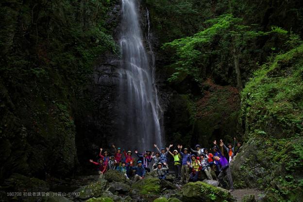 #初級者講習会 ▲百尋の滝で このあと川苔山へ登りました #山へ行こうよ