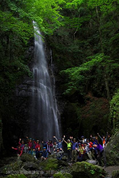#初級者講習会 ▲百尋の滝で 新緑とともに癒されました #山へ行こうよ