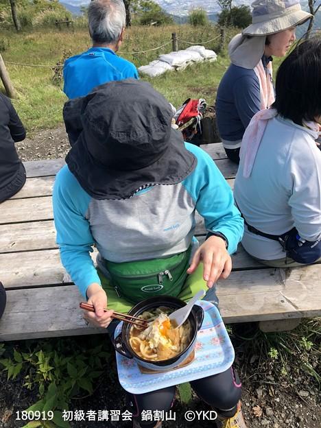 ▲これが鍋割山の鍋焼きうどん1000円 美味です。 #登山初級者講習会 #鍋割山 #小田急まなたび