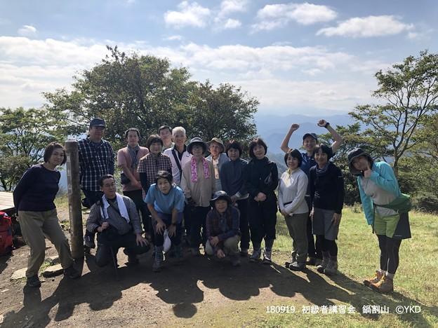 ▲鍋割山の山頂で 富士山も見えました! #登山初級者講習会 #鍋割山 #小田急まなたび