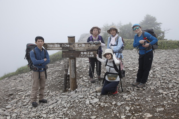 日本の山 美ヶ原ロングトレイル 烏帽子岩前