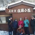 雪山講習会 富士山六合目雪上講習 (14)