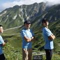 Photos: 日本の山 立山連峰・空見ハイキング 室堂上部にて