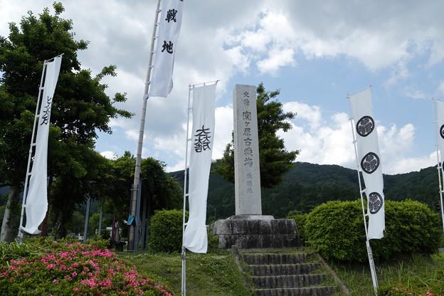 関ヶ原・決戦地オフ14