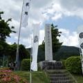 Photos: 関ヶ原・決戦地オフ14