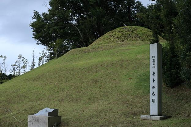奈良キトラ古墳16