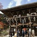 Photos: 京都・西山 善峯寺01