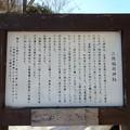 三照稲荷神社→