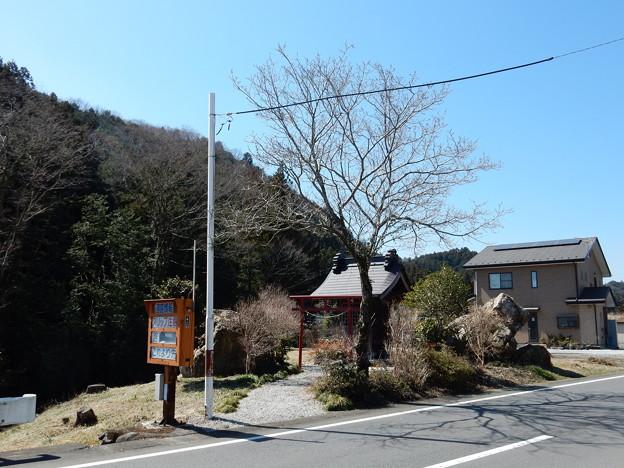夫婦稲荷神社