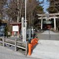 Photos: 富士浅間神社
